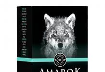 Amarok - τρέχουσες αξιολογήσεις χρηστών 2020 - συστατικά, πώς να το πάρετε, πώς λειτουργεί, γνωμοδοτήσεις, δικαστήριο, τιμή, από που να αγοράσω, skroutz - Ελλάδα