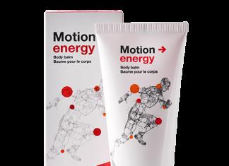 Motion Energy βάλσαμο - συστατικά, γνωμοδοτήσεις, δικαστήριο, τιμή, από που να αγοράσω, skroutz - Ελλάδα