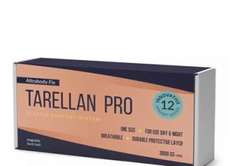Tarellan Pro θερμομαγνητική ζώνη - γνωμοδοτήσεις, δικαστήριο, τιμή, από που να αγοράσω, skroutz - Ελλάδα